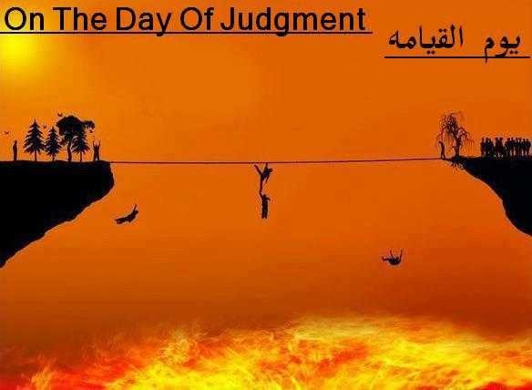 PURNISHMENT OF HELLFIRE - islam