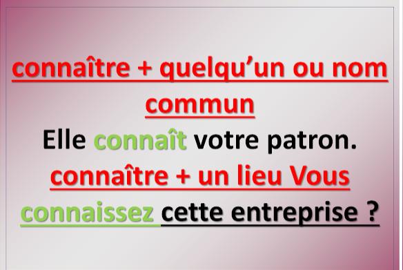 Voici La Difference Entre Le Verbe Savoir Et Connaitre Cameroon Magazine Cameroun Info Cameroun Actu
