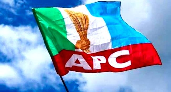 Just In: APC postpones nationwide state Congresses - Vanguard News