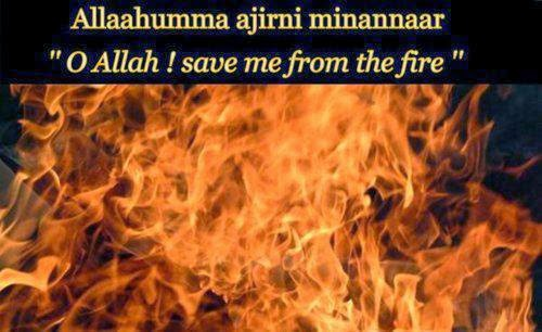 THE FINAL REMINDER: This Is Jahannam!