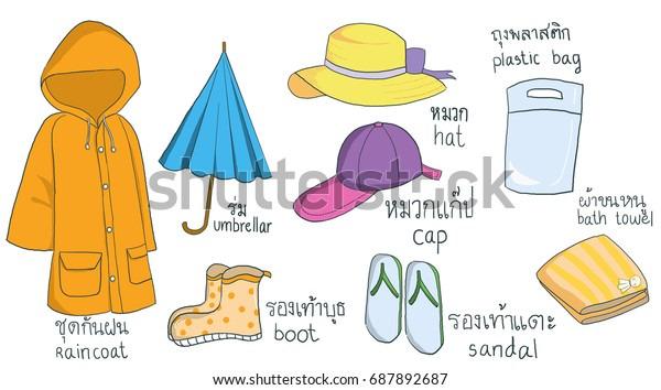 Essential Items Rainy Season Stock Illustration 687892687